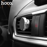 HOCO CA47 METAL MAGNETIC HOLDER FOR AC - SILVER