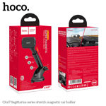 HOCO CA67 Universal Stretch Strong Magnetic 360 Degree