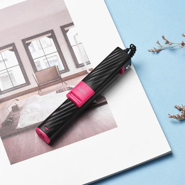 K7 Dainty mini wired selfie stick