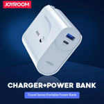 Picture of D-T189 Travel charger series power bank